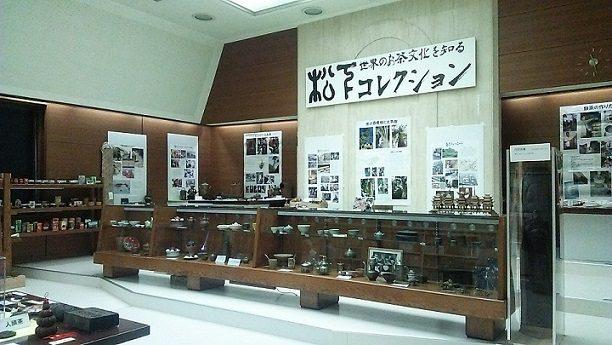 袋井市茶文化資料館